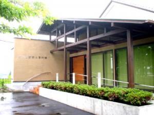 北川辺町郷土資料館