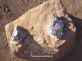 雅楽谷遺跡:出土した黒曜石