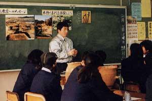 古代から教室へのメッセージ