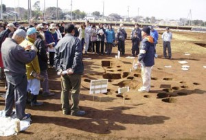 前領家遺跡:縄文時代の住居跡の説明