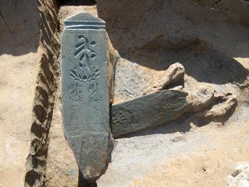 長竹遺跡:中世の溝跡から出土した板碑